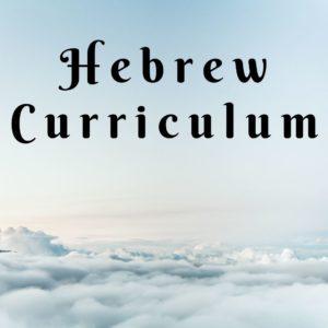 Hebrew Curriculum